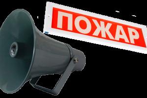 Самарская Дума заинтересовалась деятельностью незаконных посредников в области пожарного мониторинга.
