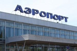 Бурная деятельность ФАС отавила Пермь без аэропорта