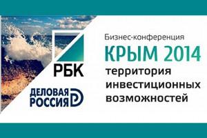 Cергей Габестро предложил ввести мораторий на применение в Крыму 44-ФЗ и 135-ФЗ
