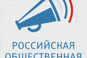 Инициатива по реформе ФАС