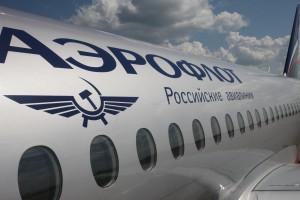 «Аэрофлот» подал иск в суд на требование ФАС изменить ценообразование на авиабилеты