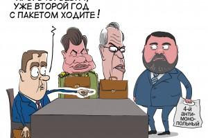 ФАС полтора года пытается протащить через Правительство 4-й антимонопольный пакет