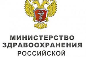 ФАС: ряд стран закупает вакцины для профилактики пневмококковой инфекции дешевле их зарегистрированной цены в России