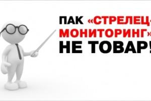 ЗАО «Аргус-Спектр» одержал восьмую победу над ФАС в судах