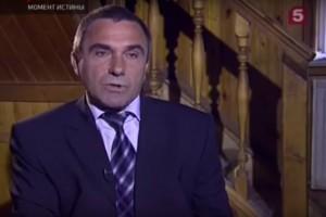 Программа Пятого канала «Момент истины» с Андреем Карауловым