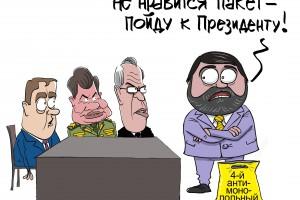 Артемьев не может справиться со своими оппонентами из бизнес-ассоциаций и бежит жаловаться Президенту