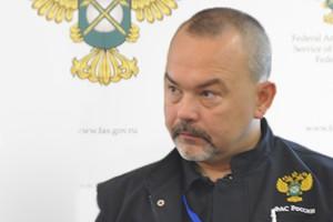 Замруководителя ФАС Кинев А.Ю. ввел в заблуждение аудиторию юридического форума
