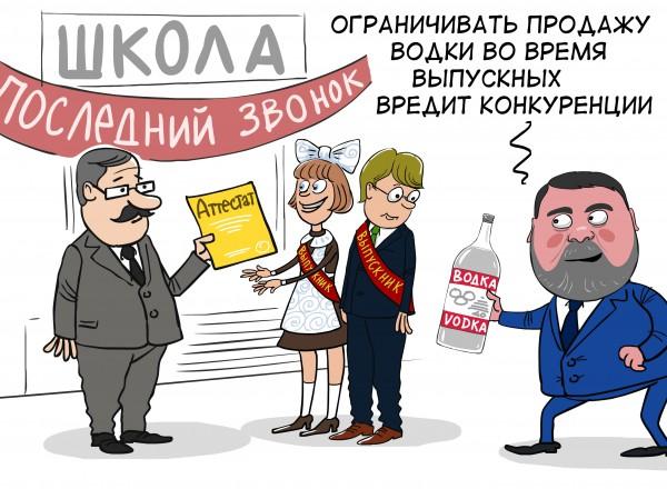 fas_03vypusknoy