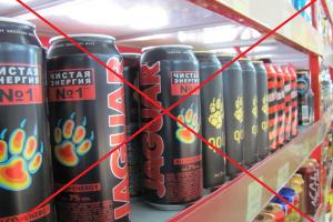 В Петербурге запретили алкогольные энергетики