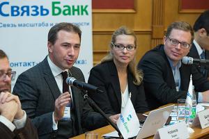 Конференция «Антимонопольное регулирование банковской деятельности»