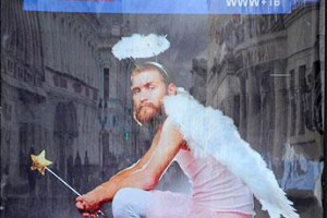 ФАС назвала непристойной рекламу МТС с бородатой феей