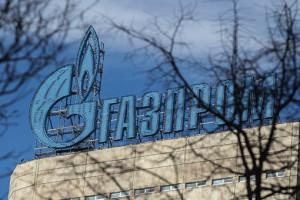 ЕС отказался от преследования «Газпрома» ради отношений с Россией