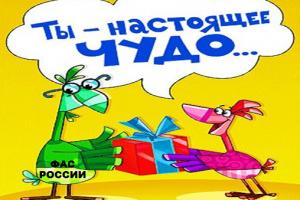 Вышел доклад известного экономиста проф. С.Б. Авдашевой «Исследование «чуда»