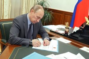 Смягчена 178 статья УК РФ