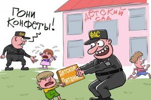 Опять ФАС против детского сада