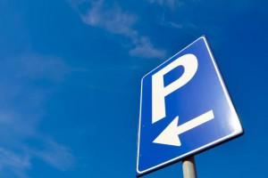 ФАС в упор не замечает второй парковки