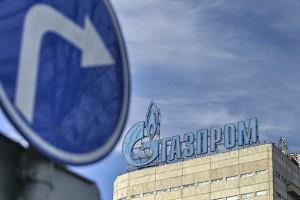 Офис Газпром Энерго на пр Вернадского
