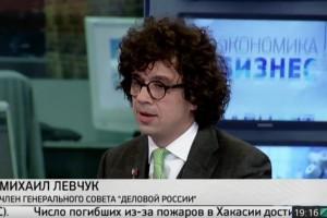 Член Генсовета «Деловой России» Михаил Левчук — в эфире РБК-ТВ