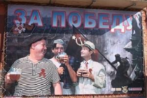 Реклама с Трусом, Балбесом и Бывалым не понравилась ФАС