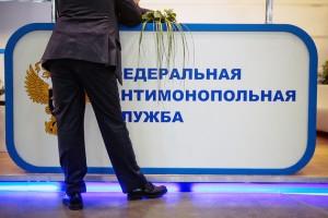Компаниям будет проще оспаривать необоснованные проверки антимонопольной службы