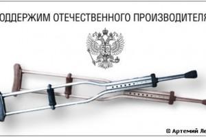 ФАС прижало «Михайловский бройлер» за завышенные цены в Приморье