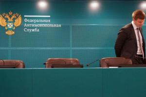 Правительство одобрило поправки ФАС в закон о защите конкуренции