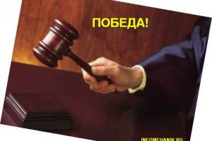 Верховный суд подтвердил незаконность решения ФАС по содовому картелю