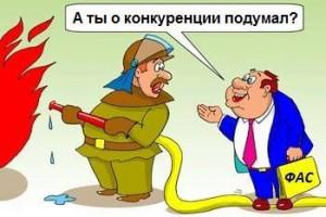 ЗАО «Аргус-Спектр» отменил незаконные решения