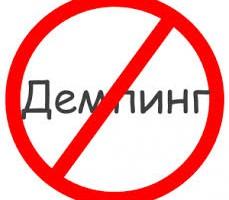 Компания «Приоритет», обрушившая цену в 3 раза на электронном аукционе, не смогла поставить фрукты в санаторий ФСБ