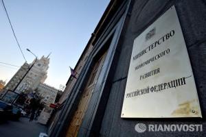 Минэк и ФАС разошлись в вопросах регулирования тарифов