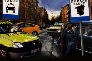 ФАС все таки начала проверку Яндекс-такси, Gett и Uber