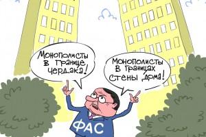 Дело ФАС против красноярской управляющей компании «Авеню 24» за «координацию» операторов связи устояло в кассации
