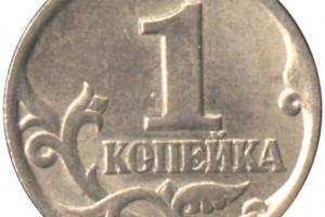 Суд отменил решение ФАС по ограничению конкуренции на торгах на 60 000 рублей