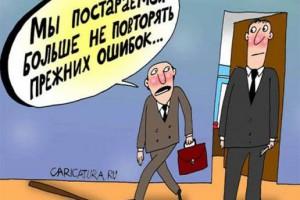 Попасть в реестр недобросовестных поставщиков ФАС можно за 22 000 рублей