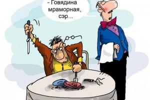 Арбитражный Суд Поволжского округа отменил решение ФАС в отношении ООО «Лик»