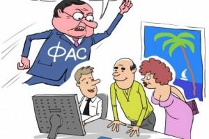 ФАС делает все, чтобы задушить отечественные ИТ- и фармкомпании и вынудить их покинуть российский рынок