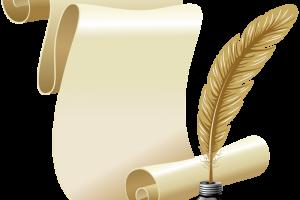 Письма-позиции