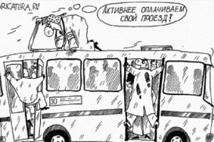 Суд подтвердил решение ФАС в отношении пермских автовокзалов