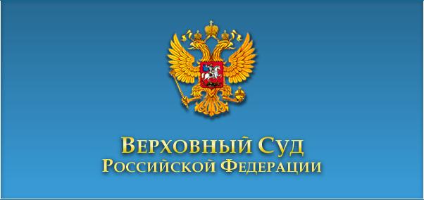 http://reformafas.ru/wp-content/uploads/2015/12/26617605ba6530542d8ff83979f1009b.png