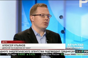 Директор по развитию НАИЗ Алексей Ульянов – в эфире РБК-ТВ на тему четвертого антимонопольного пакета и о новом «юридическом налоге» на российский бизнес от ФАС