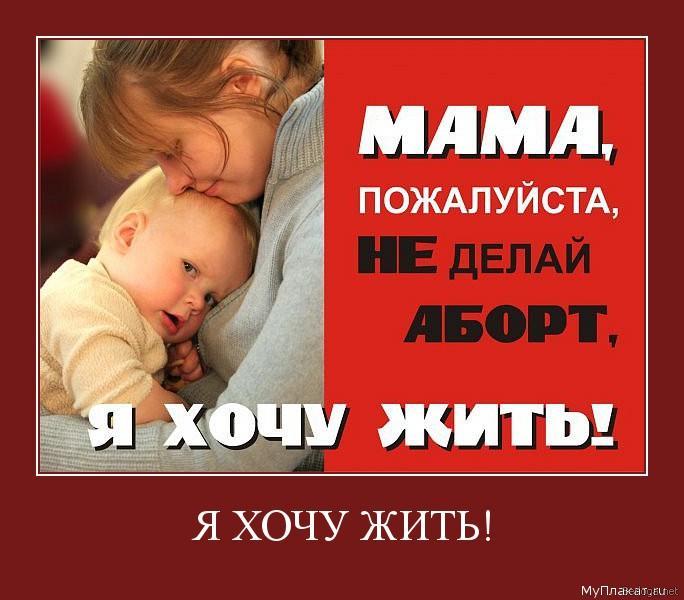 Как сделать чтобы мама не умерла