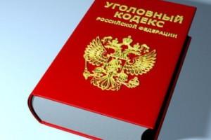 178 статья УК РФ