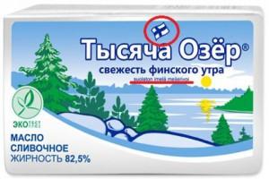 ФАС оштрафовала производителя масла «Тысяча озер» за финский флаг