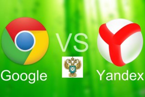 ФАС vs Google: Google ведет себя агрессивно и не ищет компромиссов