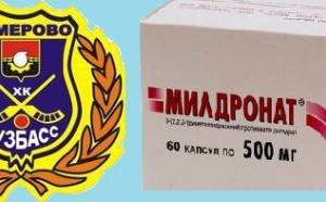 ФАС нашла нарушения в закупке мельдония (милдроната) для спортивной команды