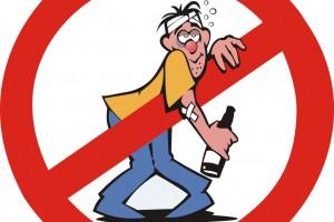 ФАС и Минэкономразвития предлагают пересмотреть лицензирование алкогольной отрасли
