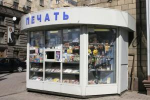 ФАС выдала предписание о нарушении аренды киосков