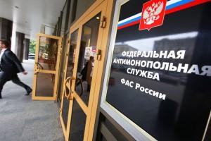 Российскому бизнесу грозит поглощение со стороны иностранных корпораций при попустительстве ФАС
