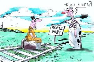 ФАС не удалось обязать пригородную пассажирскую компанию Черноземья обеспечить перевозки без 100% компенсации убытков