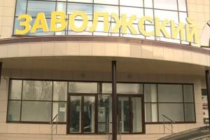 ФАС выявила очередной картель одинаковых арендных ставок в границах торгового центра
